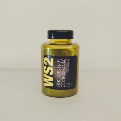 Дисульфид вольфрама WS2 0.5 микрон