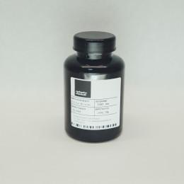 Нитрид  Кремния SiN нанопорошок 100 нм