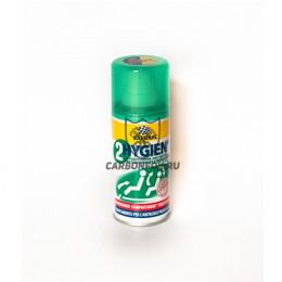 Bardahl Hygiene 2
