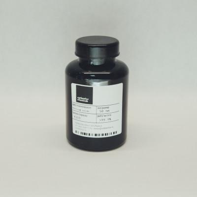 Иттрия оксид Y2O3нанопорошок 80 нм, Yttrium oxide nanopowder 60nm